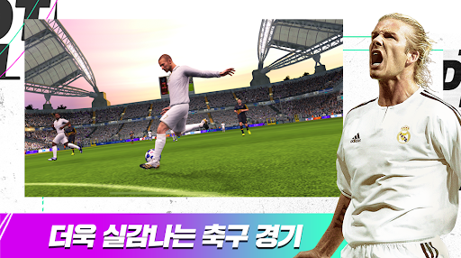 FIFA Mobile goodtube screenshots 21