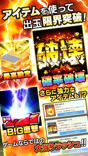 u30b0u30eau30d1u30c1uff5eu30d1u30c1u30f3u30b3uff06u30d1u30c1u30b9u30eduff08u30b9u30edu30c3u30c8uff09u30b2u30fcu30e0u30a2u30d7u30eauff5e  screenshots 5