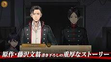 MARS RED~彼ハ誰時ノ詩~【謎解きノベルゲーム】のおすすめ画像3