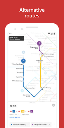 Yandex.Metro u2014 detailed metro maps and route times 3.6.1 Screenshots 2
