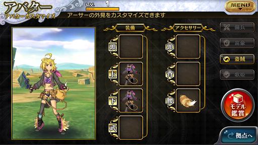 乖離性ミリオンアーサー  screenshots 4