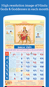 Gujarati Calendar 2021 (Sanatan For Pc – Free Download 2020 (Mac And Windows) 2