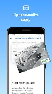 OJSC Bank Eskhata/