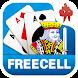 フリーセルソリティア - Androidアプリ
