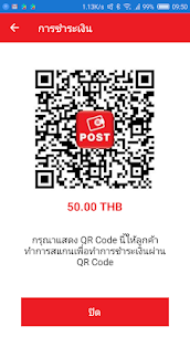 ThailandPost COD  Apps For Pc – [windows 7/8/10 & Mac] – Free Download In 2021 2