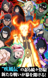 How to hack NARUTO for android free