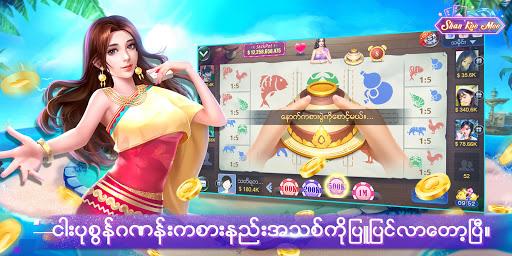 Shan Koe Mee - u1018u1030u1038u1080u1000u102eu1038u104au1031u101bu108au101bu103du1019u1039u1038u104au1021u1036u1005u102cu1010u1036u102fu1038u1031u1006u102cu1037u1014u100au1039u1038 screenshots 2