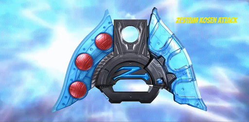 DX Ultra Z Riser Sim for Ultraman Z apkmr screenshots 7