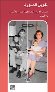 تطبيق remini-al أفضل تطبيق تحسين الصور القديمة 2021 2