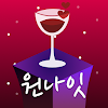 원나잇 - 실시간 만남 빠른 인연 만들기 대표 아이콘 :: 게볼루션