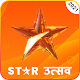 Star Utsav - Star Utsav TV Serial Tips para PC Windows