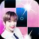 Kang Daniel Piano Game para PC Windows