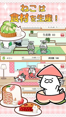 ねこパフェ ~ねこやま店長の小さなお菓子屋さん~のおすすめ画像3