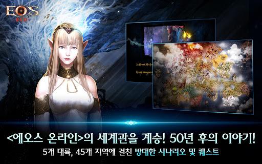 uc5d0uc624uc2a4 ub808ub4dc 3.0.91 screenshots 9