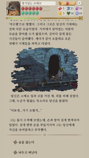 Tales of Quests  screenshots 2