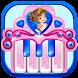 Pink Real Piano - Princess Piano