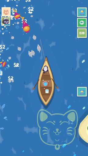 Cat Fishing Inc  screenshots 3