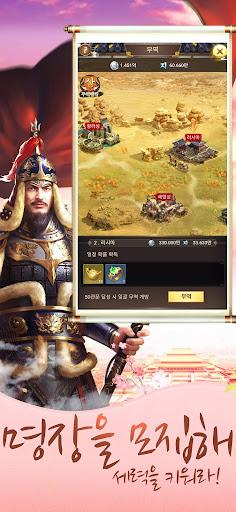 ud669uc81cuc758 uafc8 4.4.7 screenshots 9