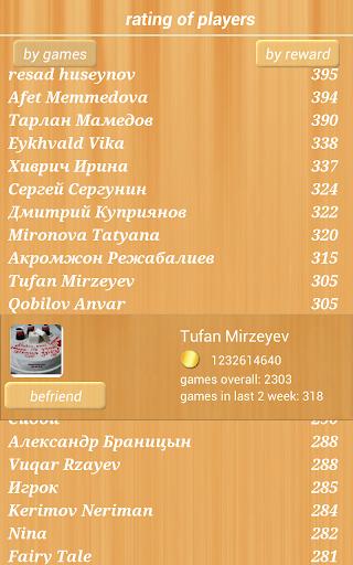 Russian lotto online 2.13.3 Screenshots 23