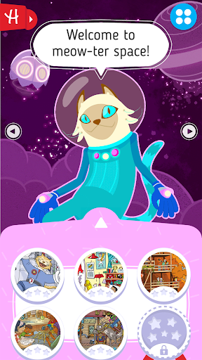 Hidden Pictures Puzzle Play - Family Spot-it Fun! 1.5.0 screenshots 6