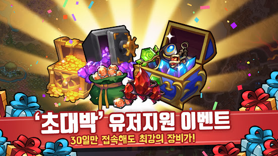 How to hack 드루와 던전 - 방치형 RPG for android free