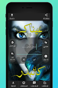 Designs – Writing On Pics 2.2.7 MOD + APK + DATA Download 2