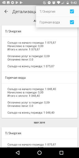 u0421u0413u041a  Screenshots 5