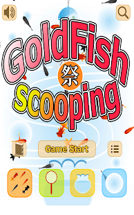 Goldfish scooping festival 4.0.39 screenshots 1