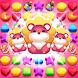 スイートクッキーワールド - Androidアプリ