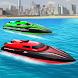 極端な 大胆不敵 ボート レーシング 2019年 3D ジェットスキー スタント