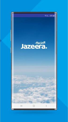 Jazeera Airways screenshots 1