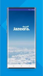 Jazeera Airways 7.8.1 (1017) (Arm64-v8a + Armeabi + Armeabi-v7a + mips + mips64 + x86 + x86_64)