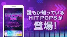 ピアノタイルステージ 「ピアノタイル」の日本版。大人気無料リズムゲーム「ピアステ」は音ゲーの決定版のおすすめ画像3