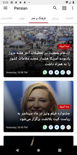 Persian News - Iran News 6.1.13 screenshots 4