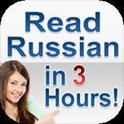 Russian Alphabet Mastery - 3 Hour Cyrillic