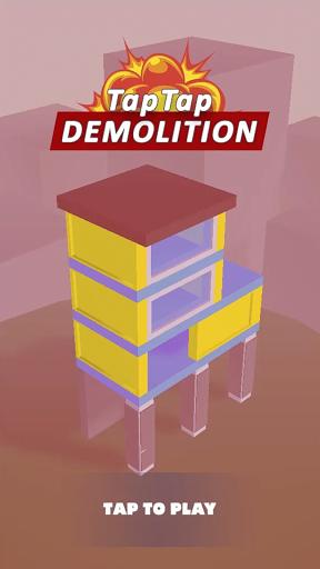Tap Tap Blow: Building Demolition screenshots 5