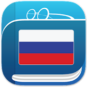 App Icon for Russian Dictionary by Farlex‏ App in United Arab Emirates Play Store