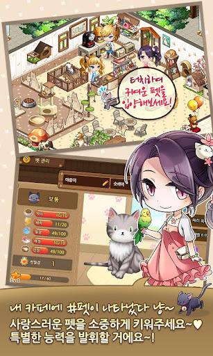 uc544uc774ub7ecube0cucee4ud53c  screenshots 10