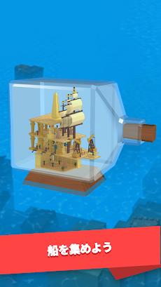 Idle Arks: Build At Seaのおすすめ画像5