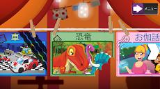 パジンゴ子供用パズル 知育アプリ 赤ちゃん・子供向けのゲームのおすすめ画像5