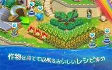 マジカルアイランド – 新感覚マジカル農業ゲームのおすすめ画像2