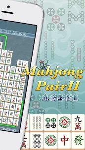 Mahjong Pair 2 3.4.40 Mod APK [Premium] 1