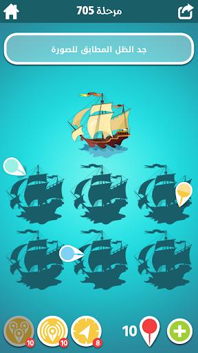 Code Triche ضربة معلم - لعبة الغاز مسلية (Astuce) APK MOD screenshots 3