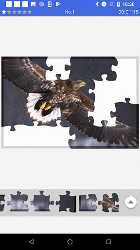 ジグソーパズルで懸賞が当たる-ジグソーde懸賞 1.1.3 screenshots 1