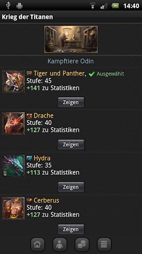Krieg der Titanen 6.6.1 screenshots 4