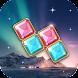 ブロックスケープ ジュエル - クラシックなブロックパズルゲーム - Androidアプリ