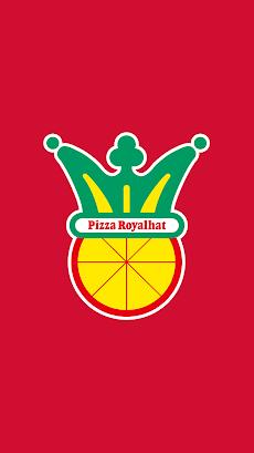 Pizza Royalhat【ピザ・ロイヤルハット】のおすすめ画像1