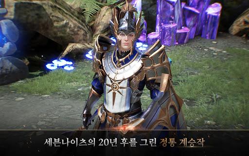 uc138ube10ub098uc774uce202  screenshots 11
