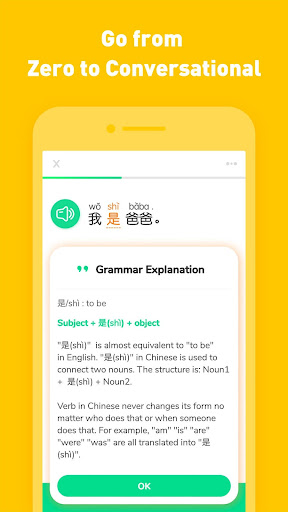 Learn Chinese - HelloChinese android2mod screenshots 2