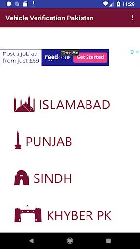 Vehicle Verification Pakistan  Screenshots 1